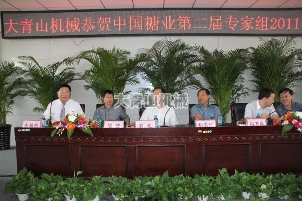 恭贺中国糖业第二届专家组