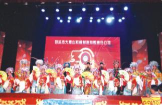 公司成立30周年文艺汇演
